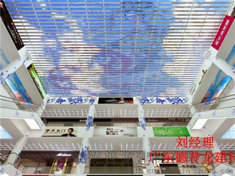 彩绘U型铝方通吊顶-彩色3D彩绘打印铝方通天花