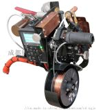 熊谷A-300X管道全位置自动焊接机 全自动焊接机