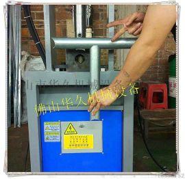方管冲断机冲孔机模具 100油缸方管圆管坡口机