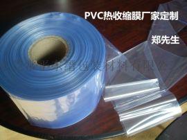 东莞PVC环保热收缩膜厂家