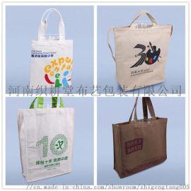 宣传手提袋定做厂家 定制各式手提袋广告袋宣传袋