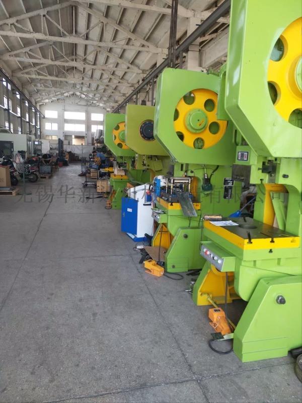 风管角码生产线,全自动角码生产线,角码机