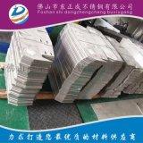 不锈钢板制品加工,工业制品加工