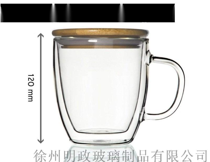 耐高温透明玻璃蛋形杯厂家 早餐咖啡杯厂家