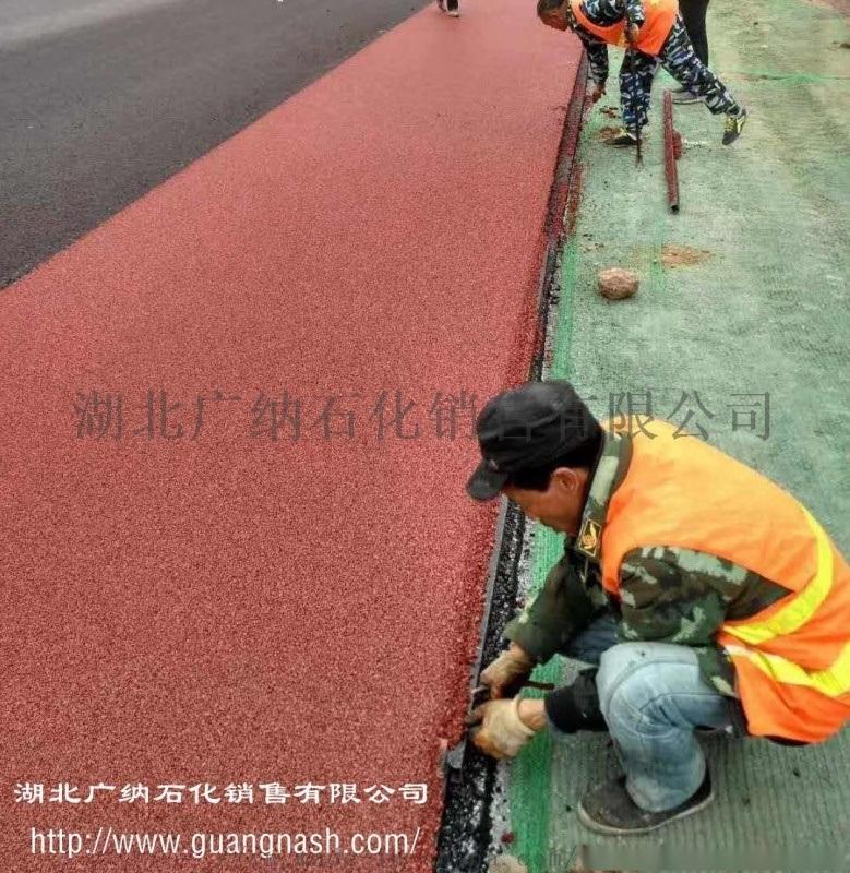 贵州彩色沥青配方生产厂家广纳石化