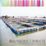 漁業殺菌劑 水產殺菌消毒劑