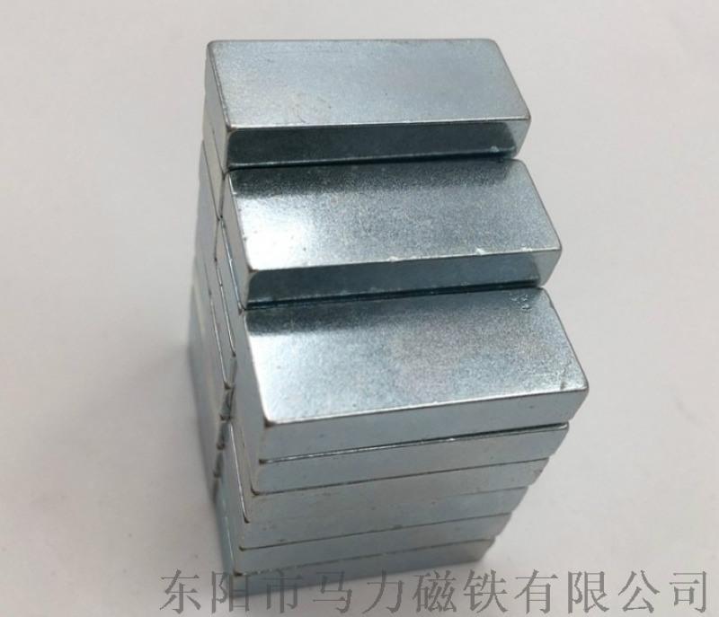 粘结钕铁硼强力磁铁生产厂家 包装强力单面磁铁垫片