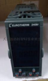 河北天津欧陆温度控制仪,温控表维修