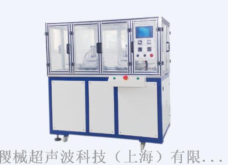 濾芯端蓋焊接機-濾芯焊接機 上海濾芯機工廠