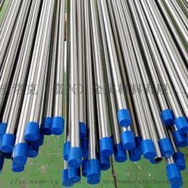 TP316/316L 不锈钢光亮管 (BA管)