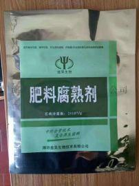 粪便无害化发酵菌种有机肥腐熟剂猪粪牛粪鸡粪羊粪堆肥