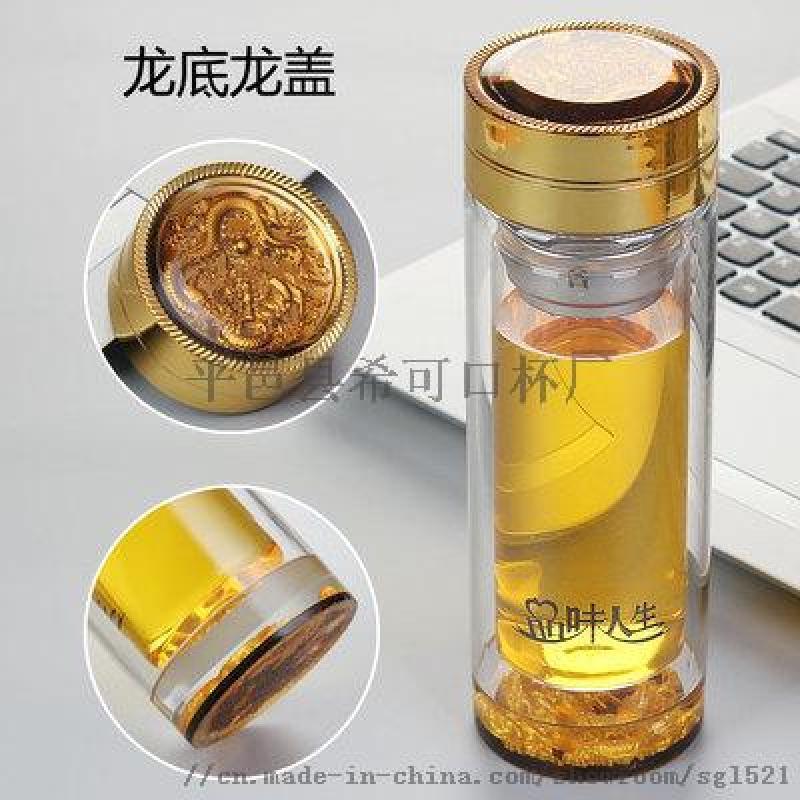 双层玻璃保温杯礼品杯茶杯印制LOGO水晶玻璃透明杯父亲节厂家直销