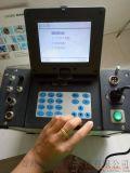 鍋爐 煙道 工業爐窯的顆粒物及氣體濃度檢測儀