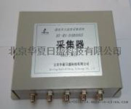 度监控系统  温度采集器