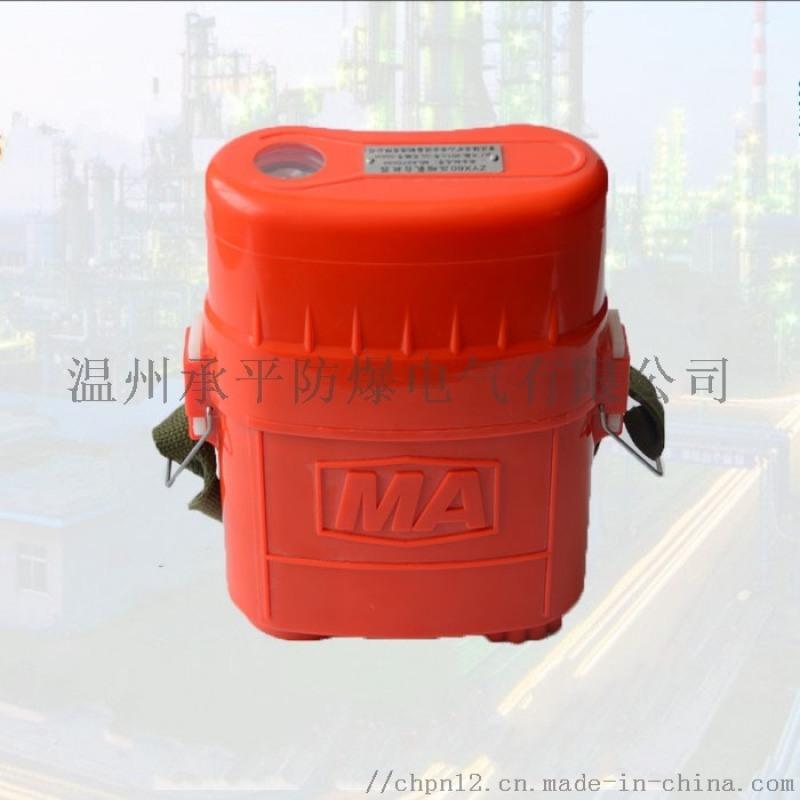 45分ZYX45礦用自救器壓縮氧