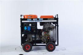 开架式7千瓦小型柴油发电机组