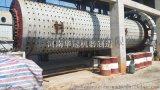超细矿粉球磨机设备生产厂家-河南华冠