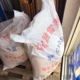 西安哪余有賣環保融雪劑工業鹽13572588698