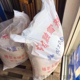 西安哪里有卖环保融雪剂工业盐13572588698
