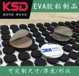 南京EVA泡棉,EVA泡沫墊,EVA海綿墊