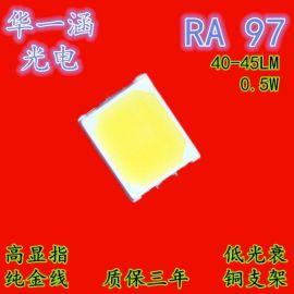 全光谱2835LED灯珠减蓝光