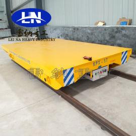 厂家供应重型蓄电池轨道电动平板搬运车