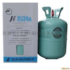 国产品牌巨化R134a制冷剂