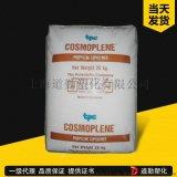 高抗冲pp耐低温PP 新加坡聚烯烃 AW191 嵌段共聚注塑PP食品级