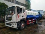 东风多利卡D912吨洒水车低价厂家直销包上户可分期