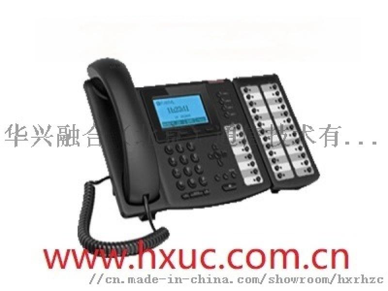HIP-T500对讲广播话机