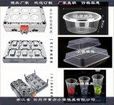 中國很火的750ml薄壁飯盒模具開模定製