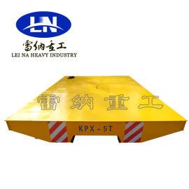 非标定制KPX型蓄电池供电轨道行走电动平板车