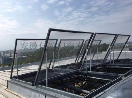 供应湖北武汉排烟窗,电动窗厂家定制质量保证