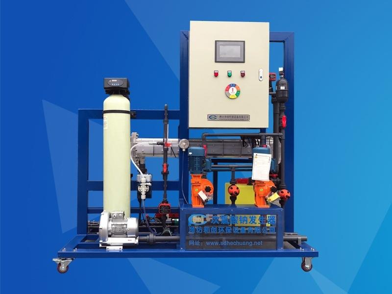 次氯酸钠发生器厂家/自来水厂消毒装置