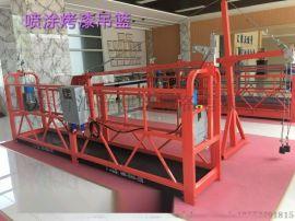 淄博-爬架-吊兰-高空作业吊篮生产厂家