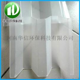 厂家直销六角蜂窝填料pp斜管填料污水处理支持定制