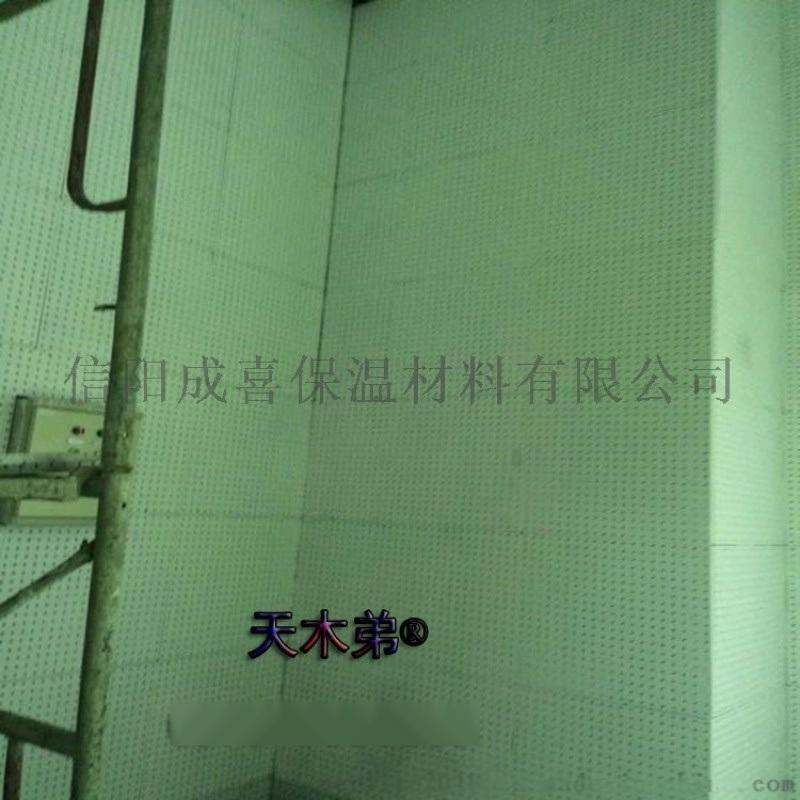 机房专用珍珠岩穿孔复合吸声板
