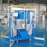 鋁合金升降機廠供SJL潮州梅州汕頭鋁合金升降機平臺