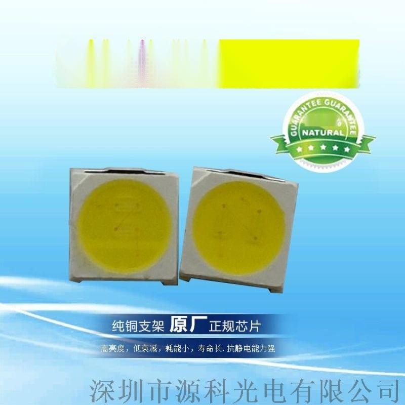 200LM/W高光效路燈專用3030燈珠