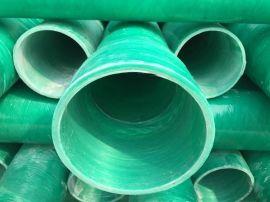 玻璃钢电缆线保护管 缠绕玻璃钢管道