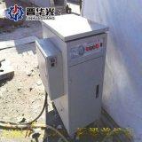 电加热蒸汽发生器蒸汽发生器江西九江市厂家批发