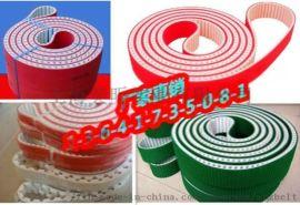 传动带-加红胶白胶同步带 ,加导条同步带,加PU耐磨擦同步带