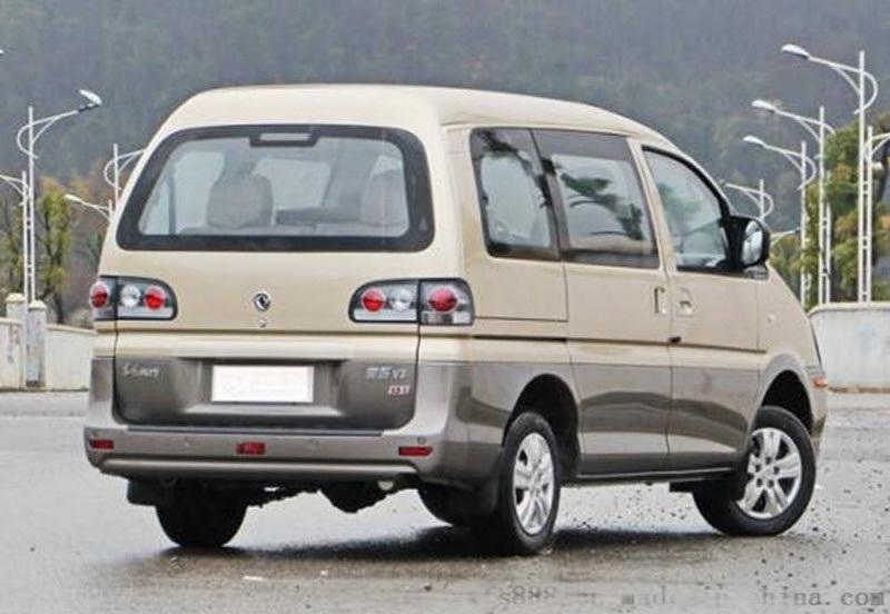 蘇州S500 菱智密封條