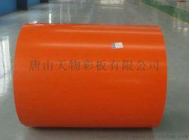 唐山天物彩板   彩涂镀锌板钢厂直发低价热销