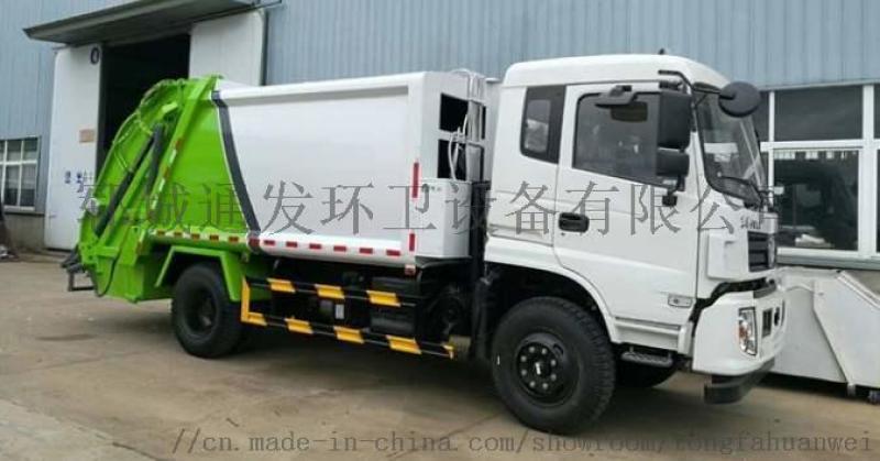 廠家直銷綠化環衛車  垃圾車  電動垃圾車