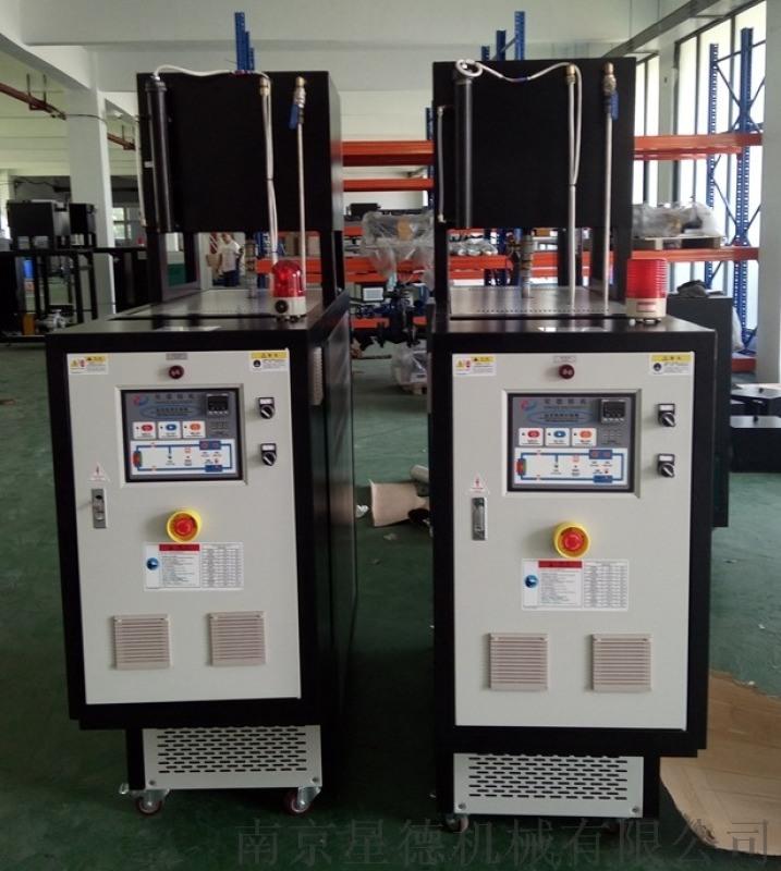 压铸模温机,压铸模温机厂家