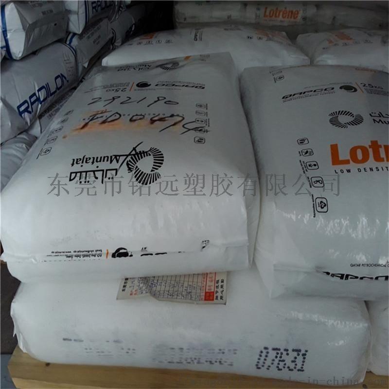 NA208 粉末淋膜 高溶脂数22 ldpe料