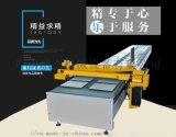广东厂家直销新款数码直喷印花机 服装印花机