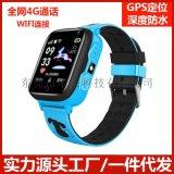 4G智能手表防水全网通gps定位