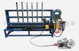 不锈钢护栏立柱自动二保焊机